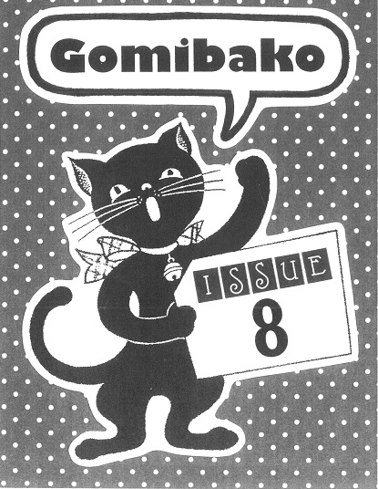 Cover Image for Gomibako #8