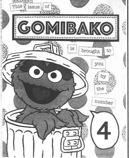 Cover Image for Gomibako #4